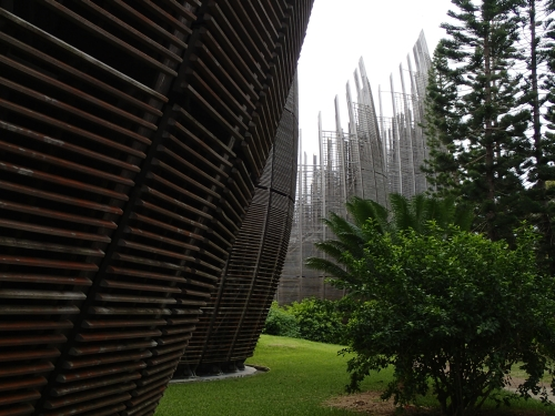 15 - Cultural Center